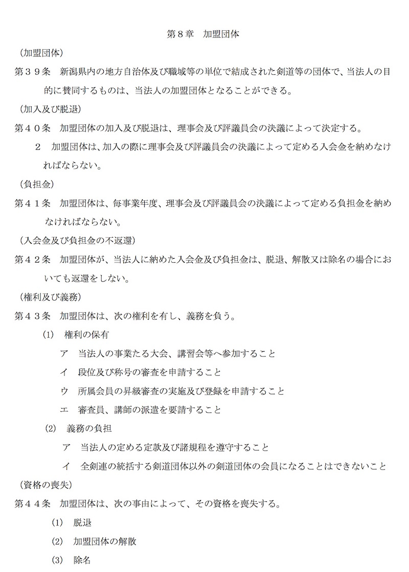 160522_teikan_09