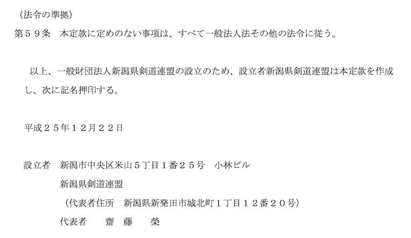 160522_teikan_13